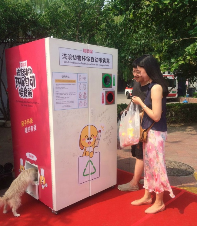 A vending machine that gives food to homeless animals